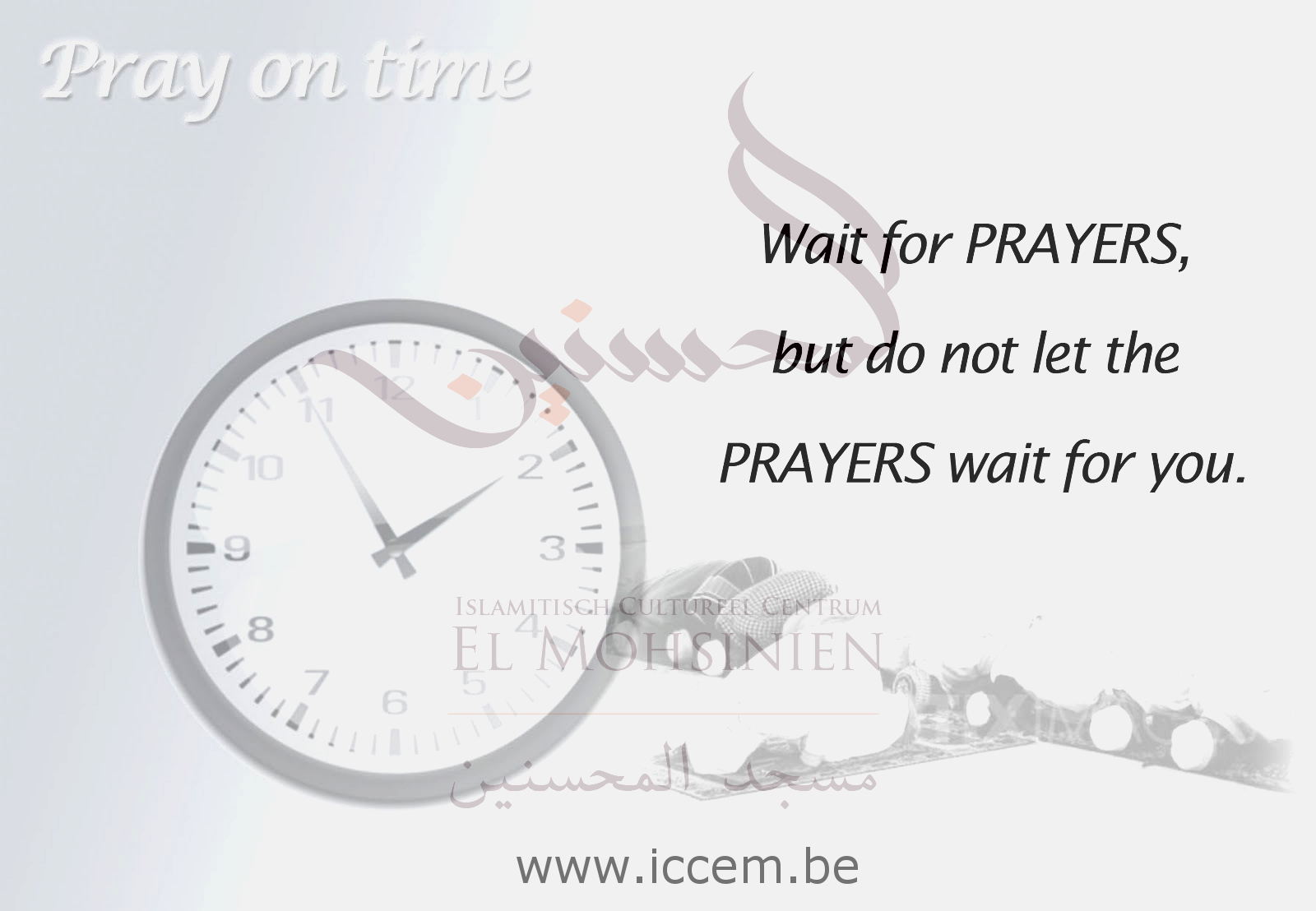 pray-on-time
